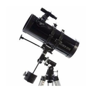 telescopios argentina